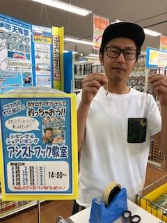 f:id:tengudo_staff:20190908123650j:plain