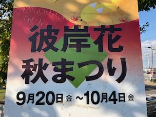 f:id:tengudo_staff:20190928144234j:plain