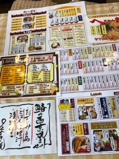 f:id:tengudo_staff:20191015140520j:plain