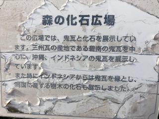 f:id:tengudo_staff:20191015140857j:plain
