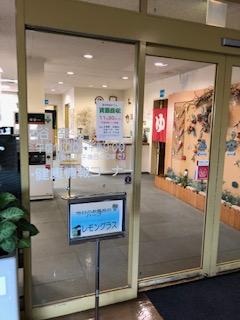f:id:tengudo_staff:20191015142622j:plain