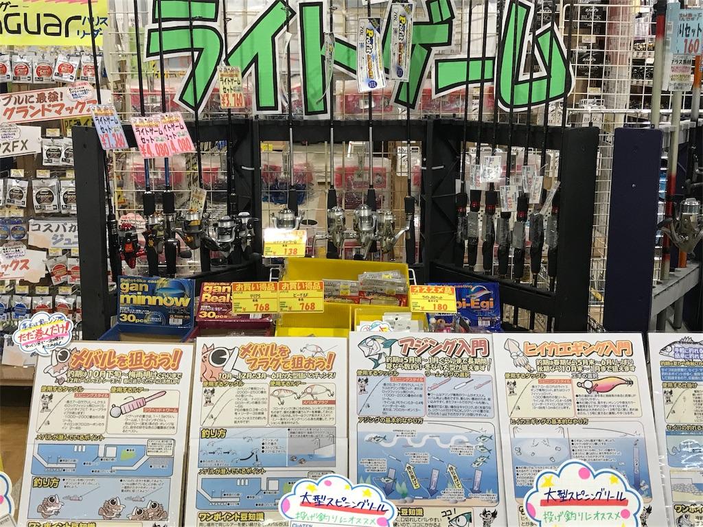 f:id:tengudo_staff:20191024180040j:image