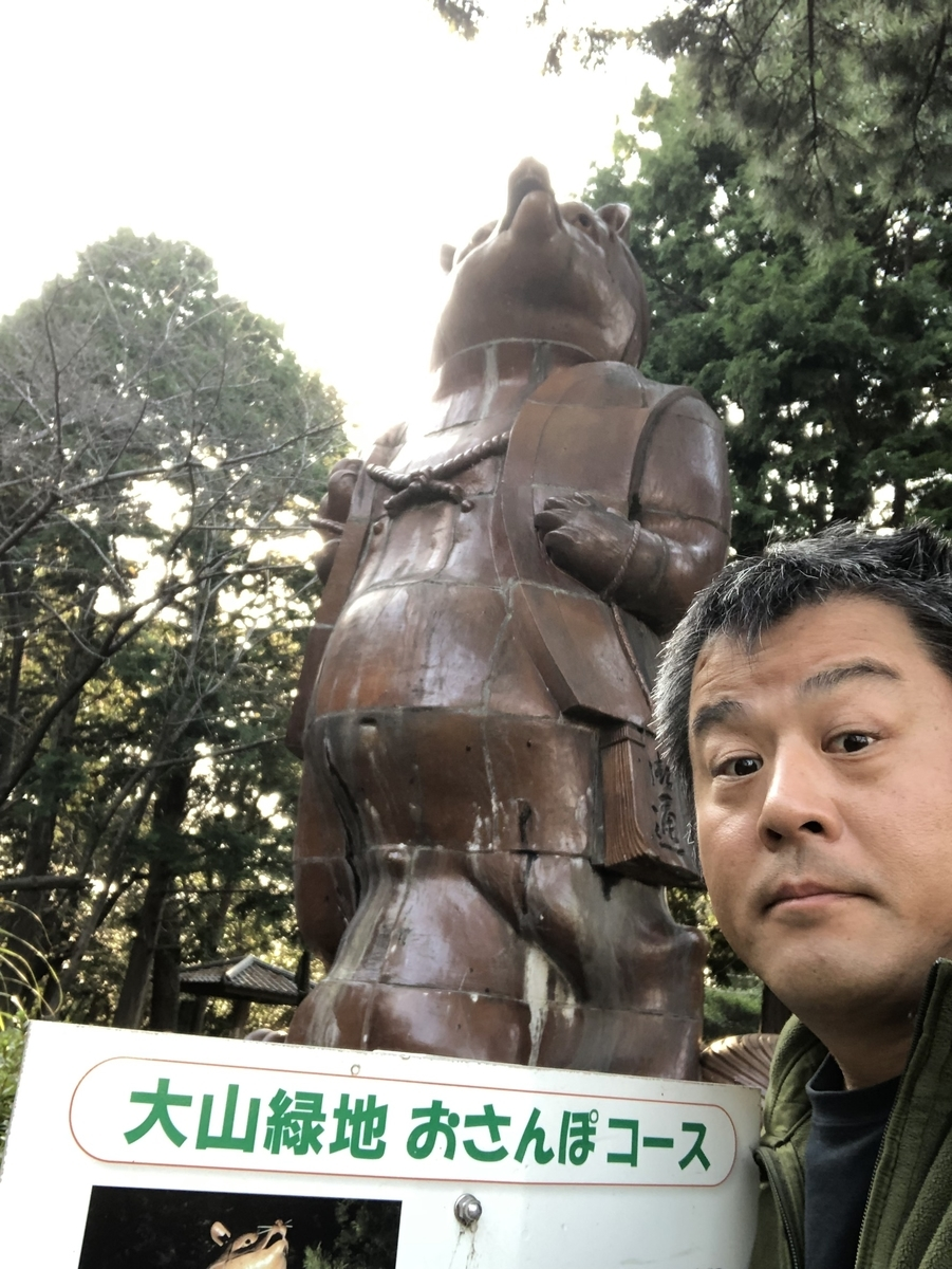 f:id:tengudo_staff:20191102105452j:plain