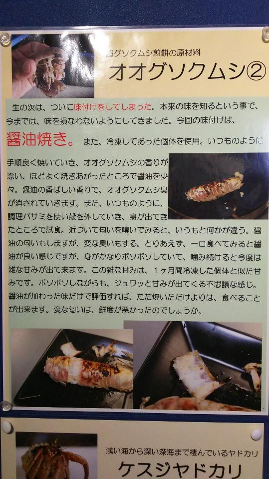 f:id:tengudo_staff:20191102115021j:plain