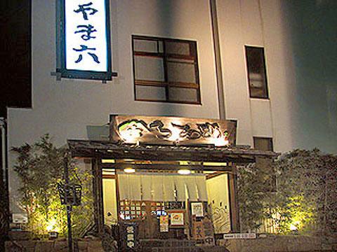 f:id:tengudo_staff:20191102120219j:plain