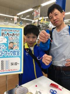 f:id:tengudo_staff:20191102220625j:plain