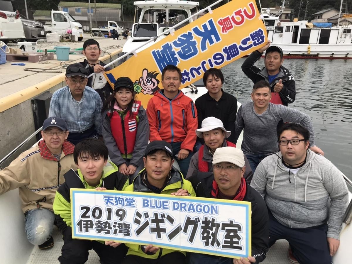 f:id:tengudo_staff:20191104180932j:plain