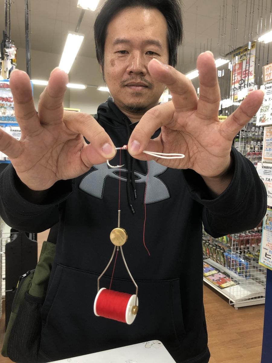 f:id:tengudo_staff:20191115131649j:plain