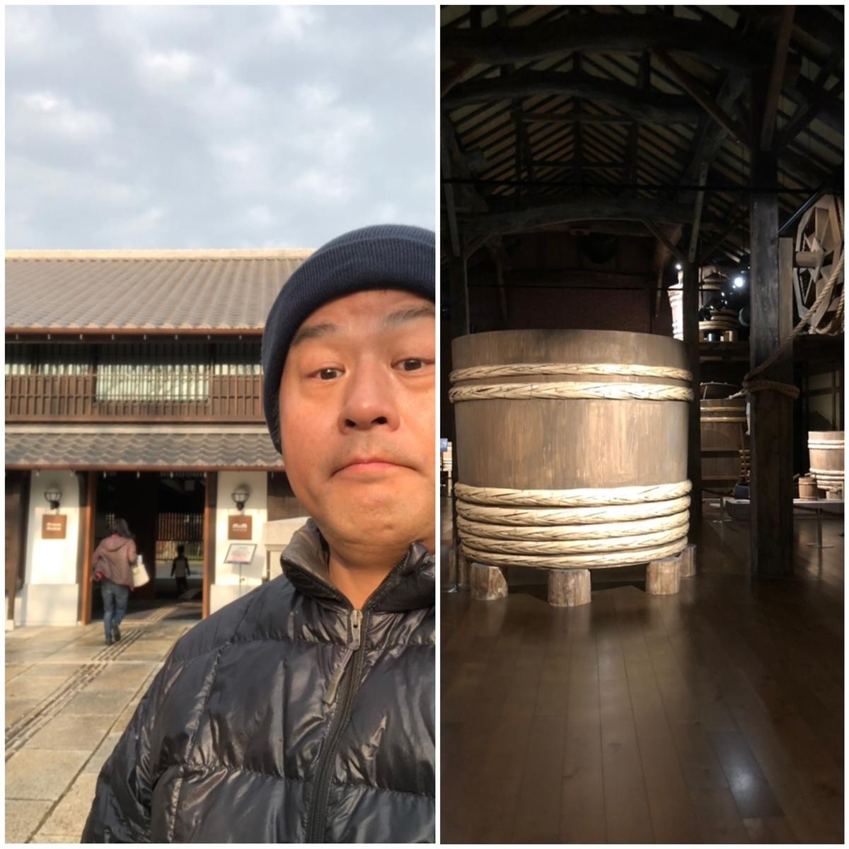 f:id:tengudo_staff:20191129213007j:plain