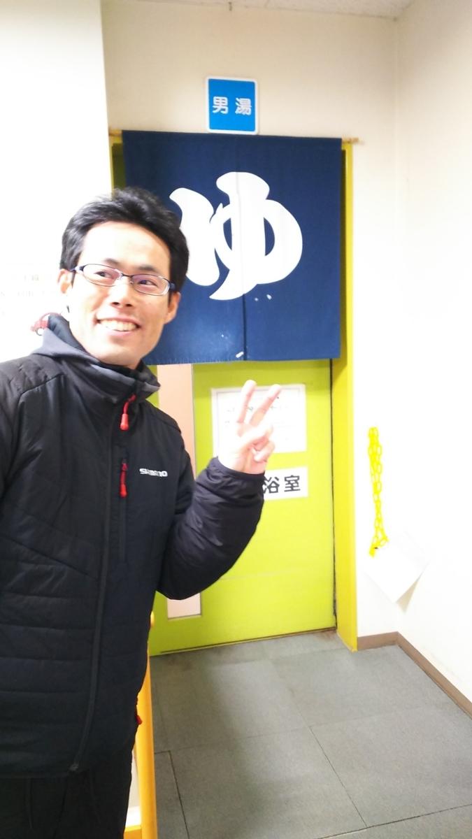 f:id:tengudo_staff:20191130121107j:plain