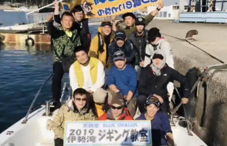 f:id:tengudo_staff:20191202184725j:plain