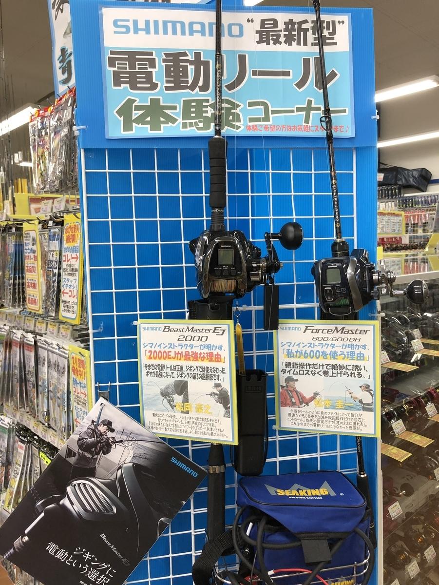 f:id:tengudo_staff:20191205133836j:plain