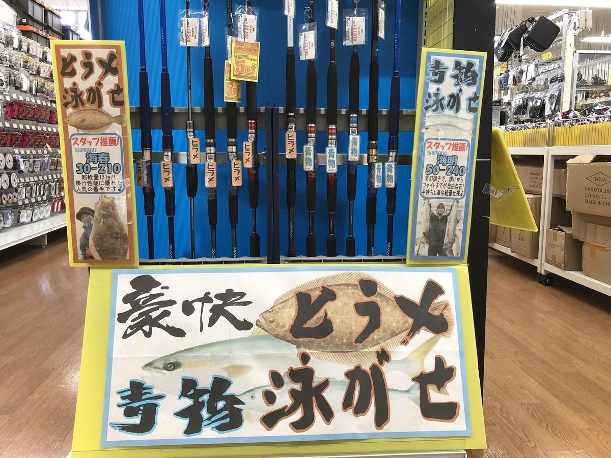 f:id:tengudo_staff:20191205143754j:plain