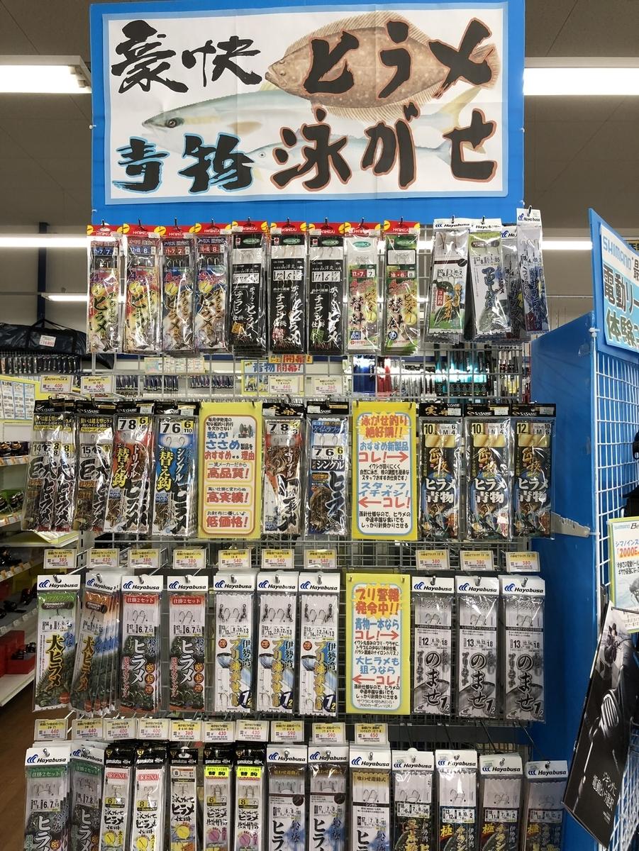 f:id:tengudo_staff:20191205144443j:plain