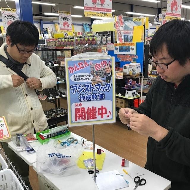 f:id:tengudo_staff:20191207181555j:plain