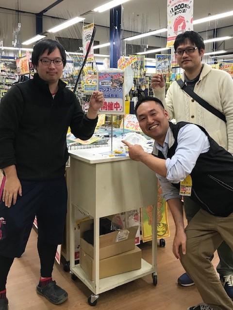 f:id:tengudo_staff:20191207181700j:plain