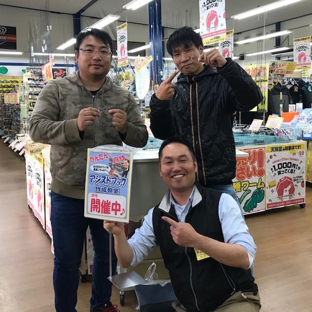 f:id:tengudo_staff:20191216112413j:plain