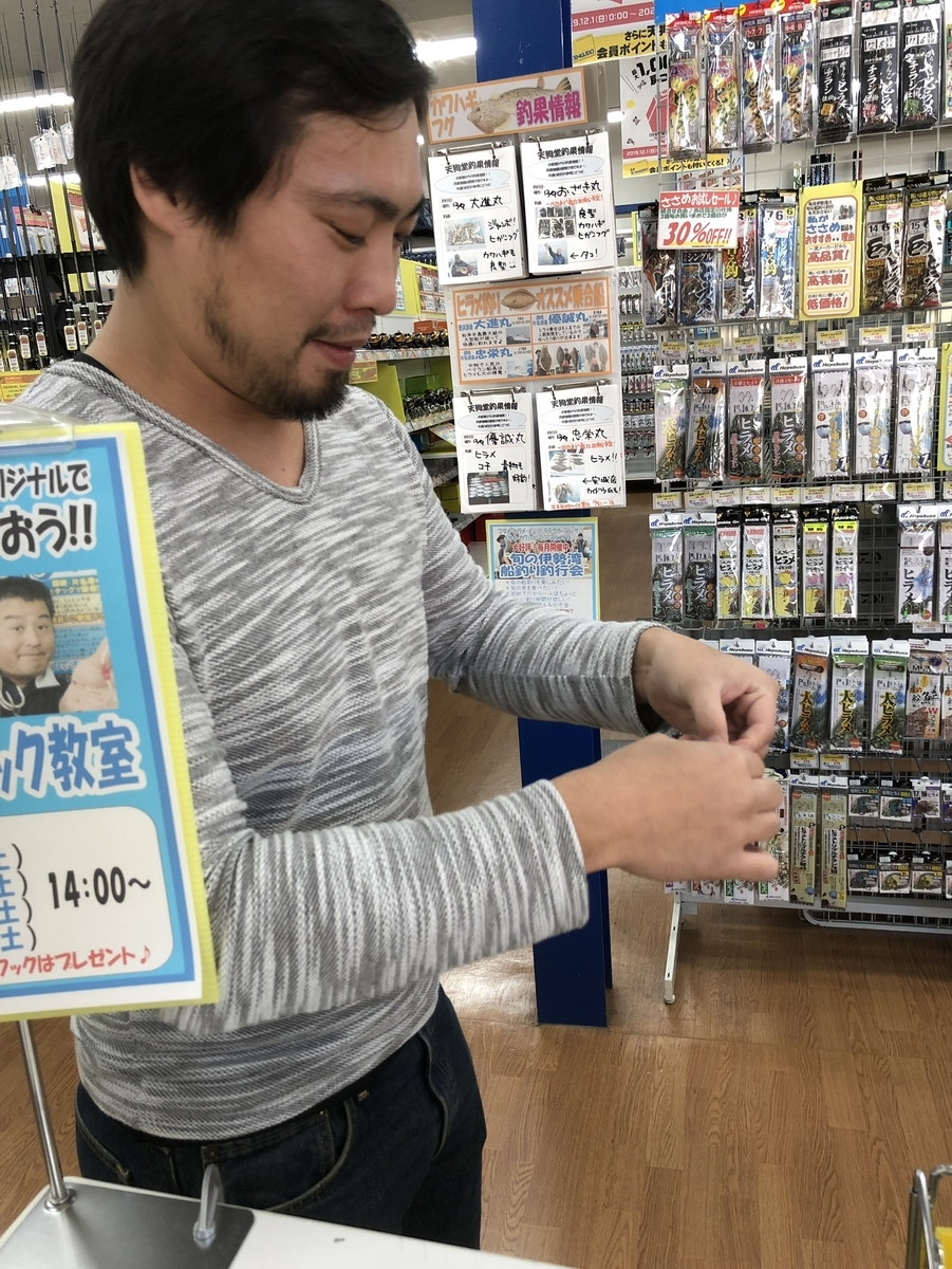 f:id:tengudo_staff:20191220192054j:plain