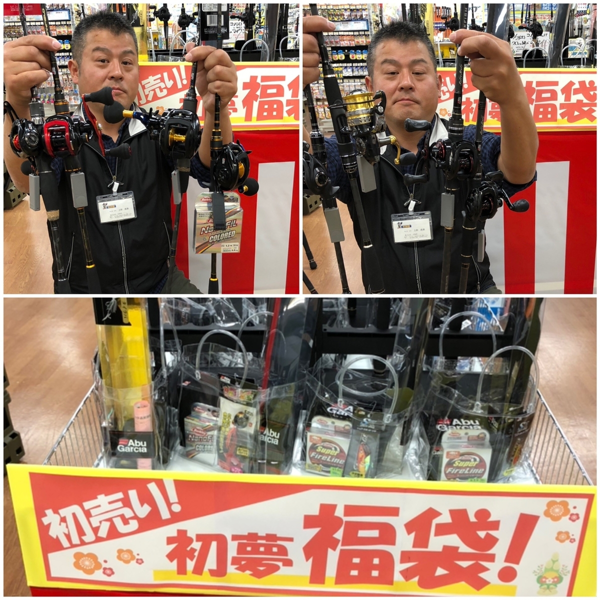 f:id:tengudo_staff:20191226182257j:plain
