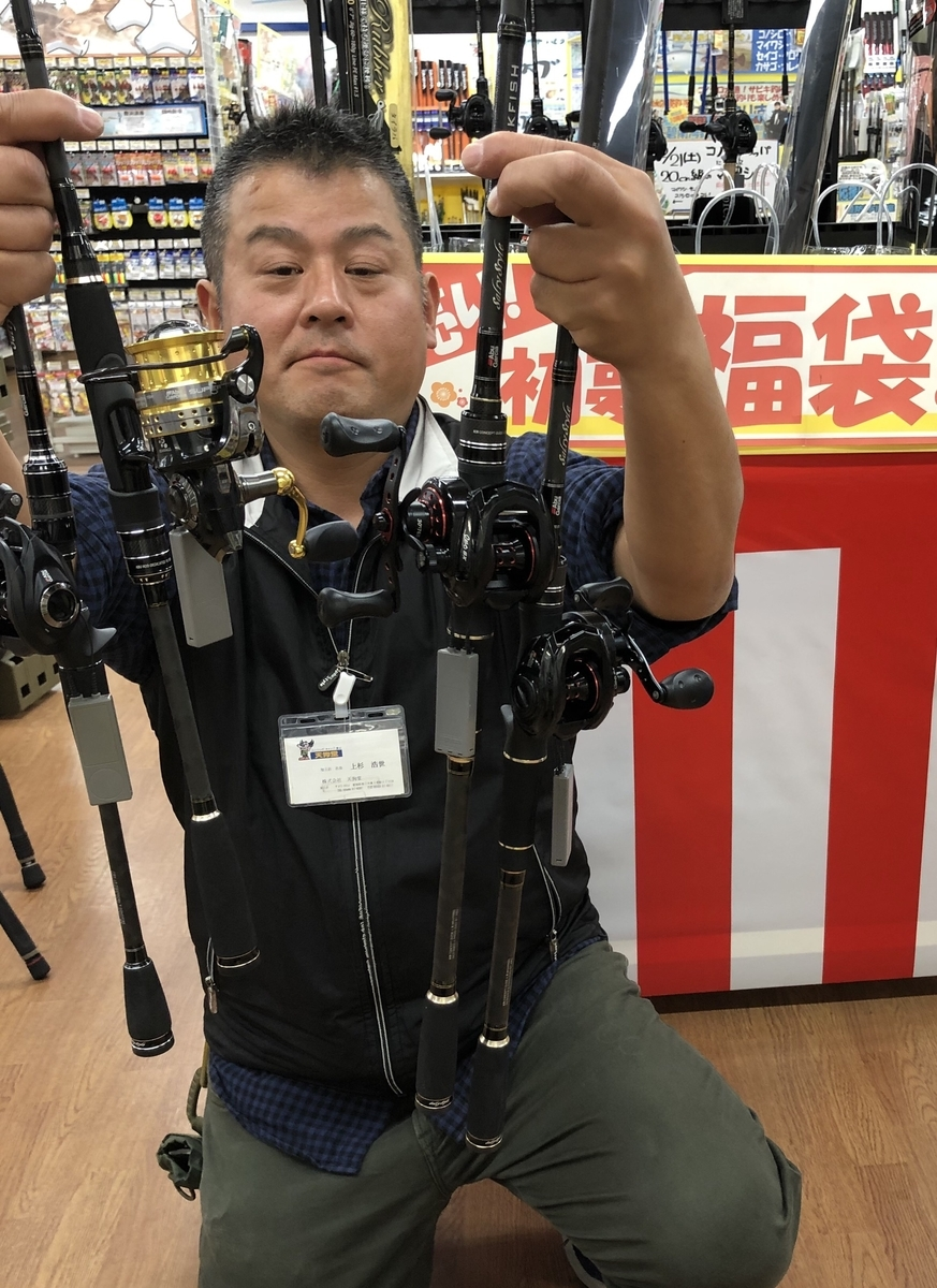 f:id:tengudo_staff:20191226182438j:plain