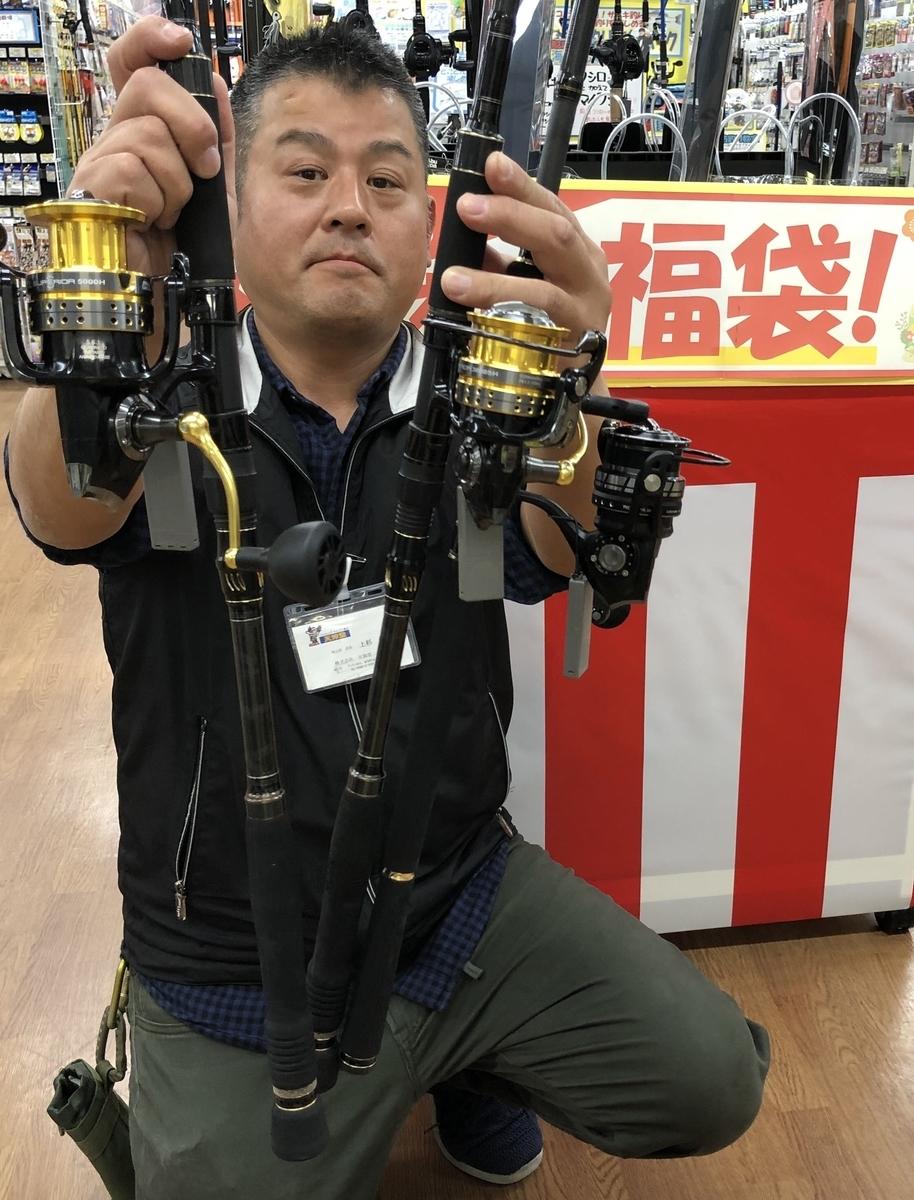 f:id:tengudo_staff:20191226182500j:plain