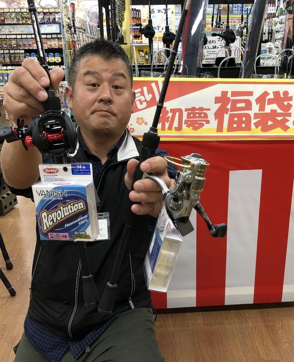 f:id:tengudo_staff:20191226182532j:plain