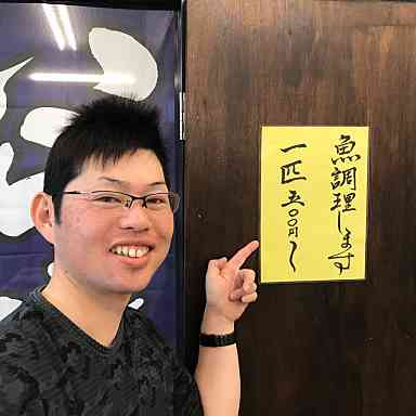 f:id:tengudo_staff:20191230103551p:plain