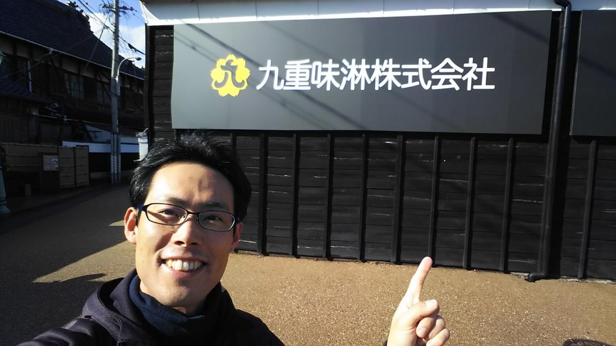 f:id:tengudo_staff:20200112134908j:plain