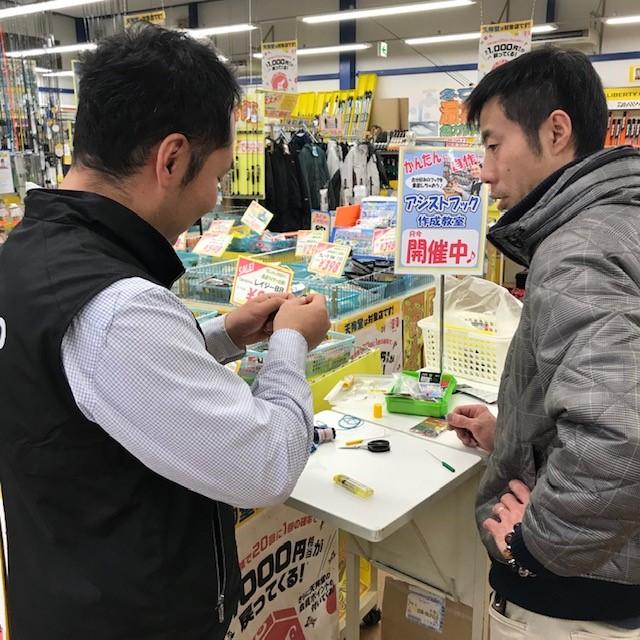 f:id:tengudo_staff:20200118155317j:plain