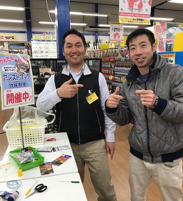 f:id:tengudo_staff:20200118155406j:plain