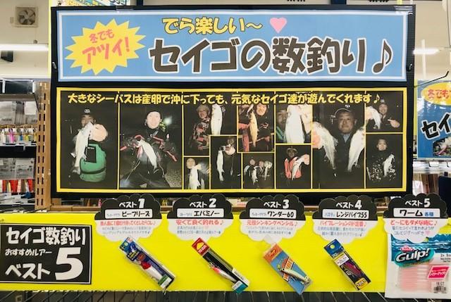 f:id:tengudo_staff:20200124121819j:plain