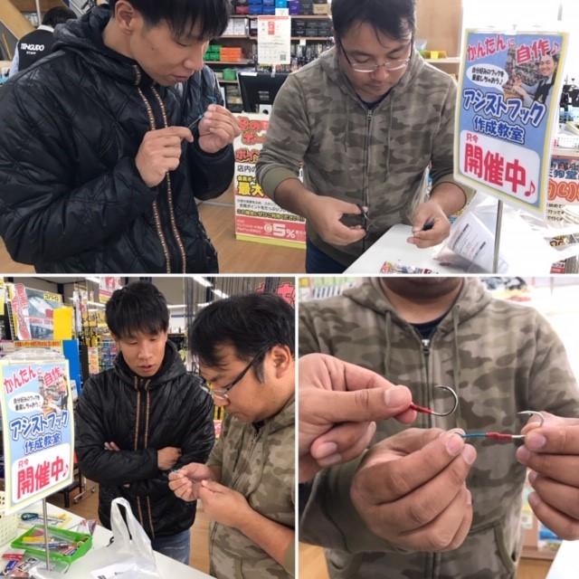 f:id:tengudo_staff:20200125222958j:plain