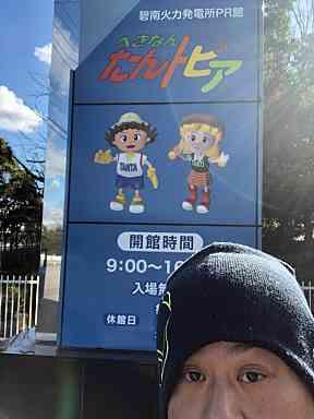 f:id:tengudo_staff:20200130205642j:plain