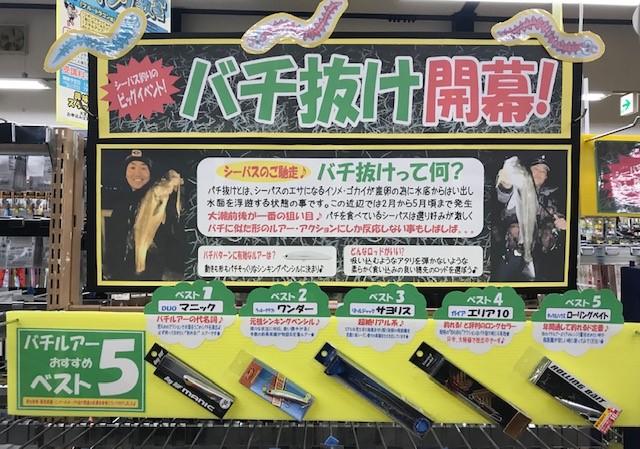 f:id:tengudo_staff:20200131193030j:plain
