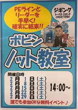 f:id:tengudo_staff:20200131193909j:plain