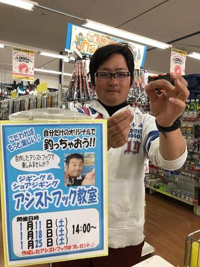 f:id:tengudo_staff:20200131194212j:plain