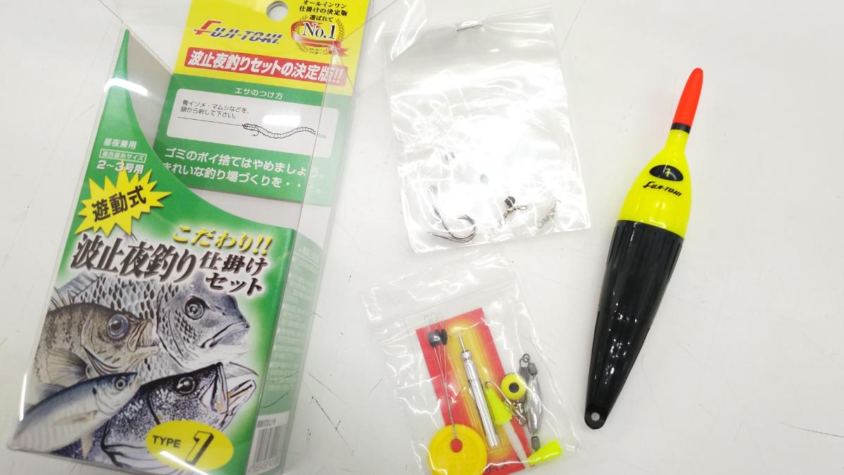 f:id:tengudo_staff:20200207161629j:plain