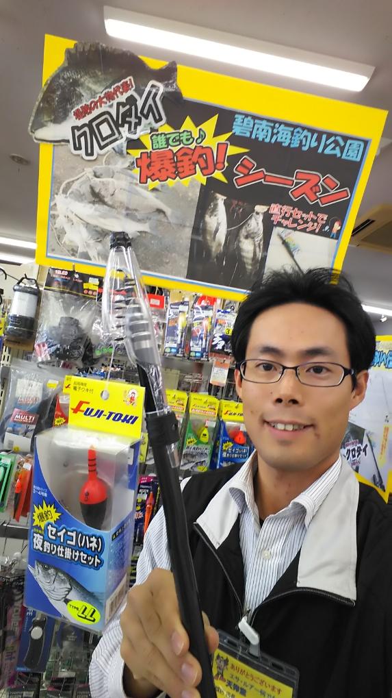f:id:tengudo_staff:20200207162046j:plain