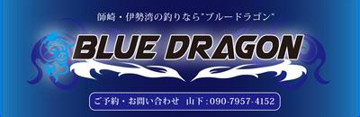 f:id:tengudo_staff:20200212113454p:plain