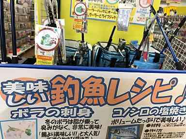 f:id:tengudo_staff:20200215123926j:plain