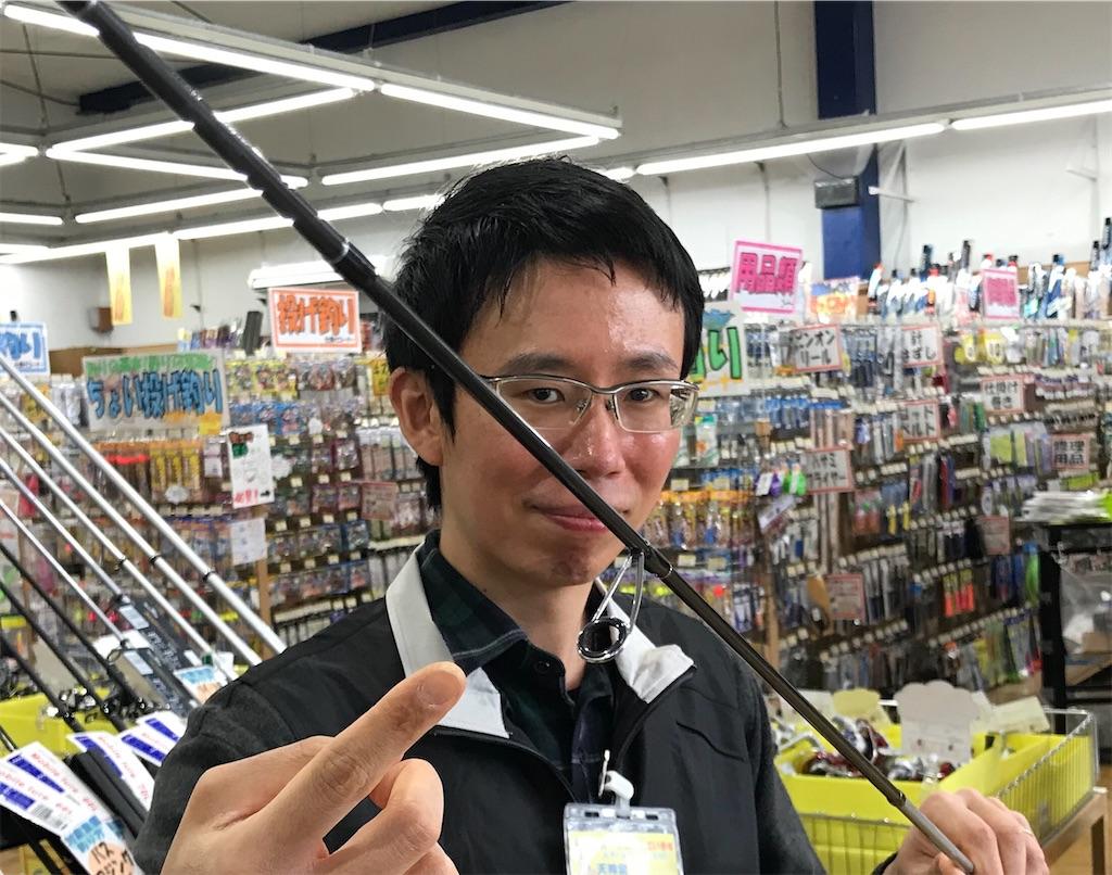 f:id:tengudo_staff:20200216145744j:image