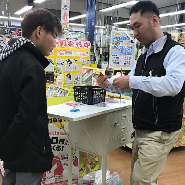 f:id:tengudo_staff:20200222205601j:plain