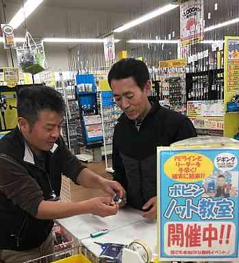f:id:tengudo_staff:20200229100051j:plain