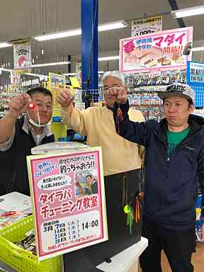 f:id:tengudo_staff:20200327182158j:plain