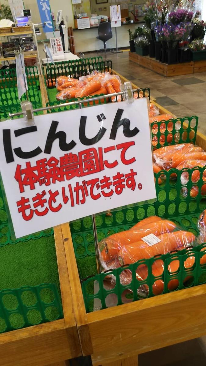 f:id:tengudo_staff:20200328121109j:plain