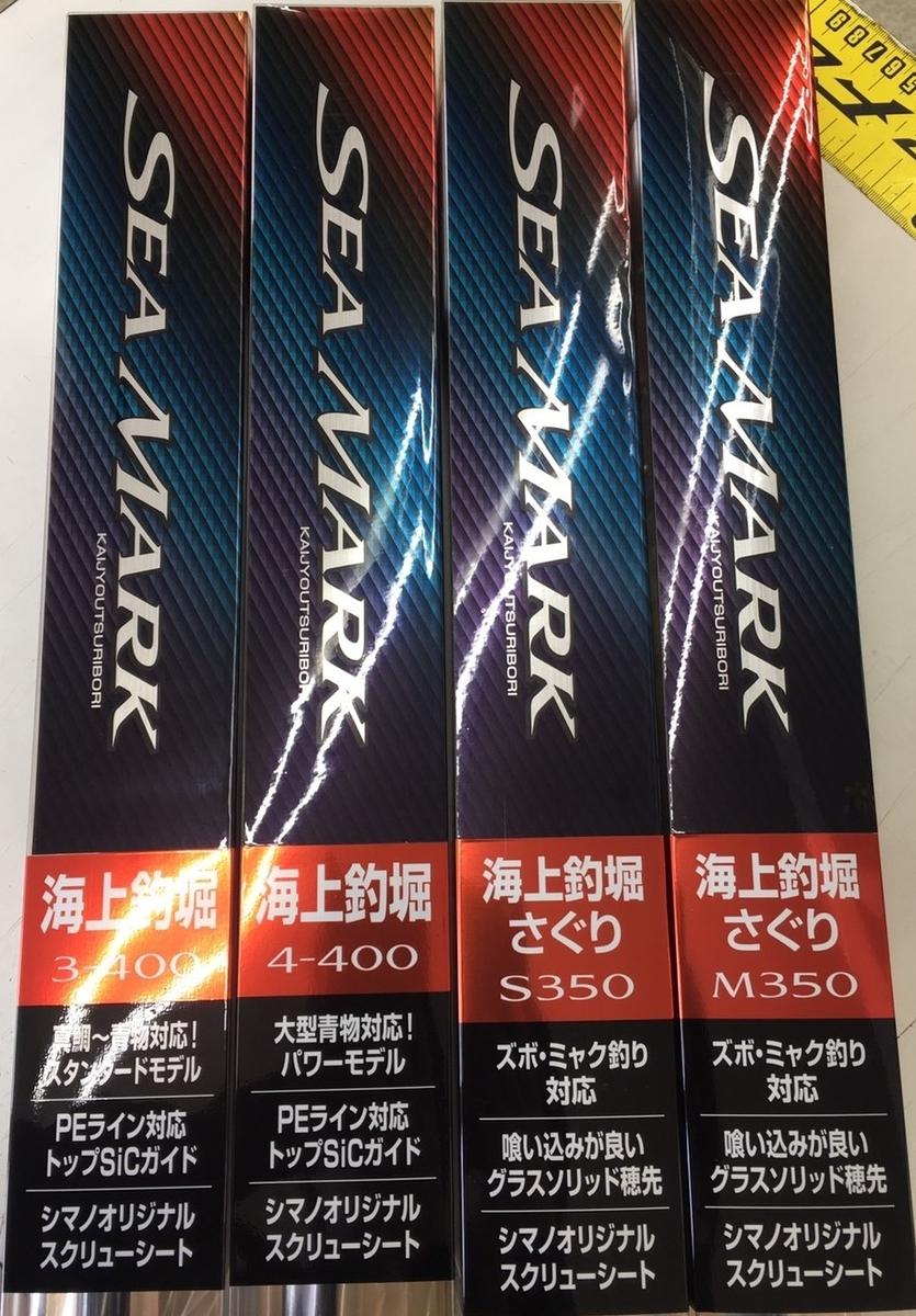 f:id:tengudo_staff:20200423114601j:plain