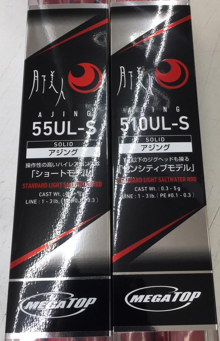 f:id:tengudo_staff:20200603115730j:plain