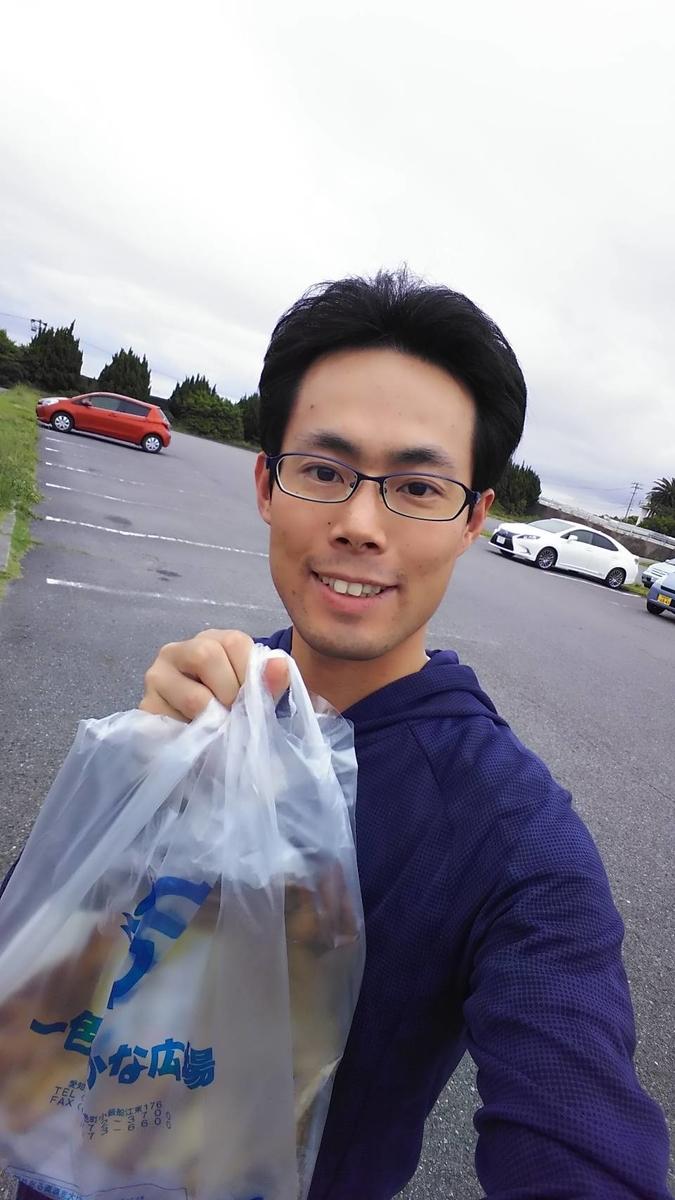 f:id:tengudo_staff:20200607171803j:plain