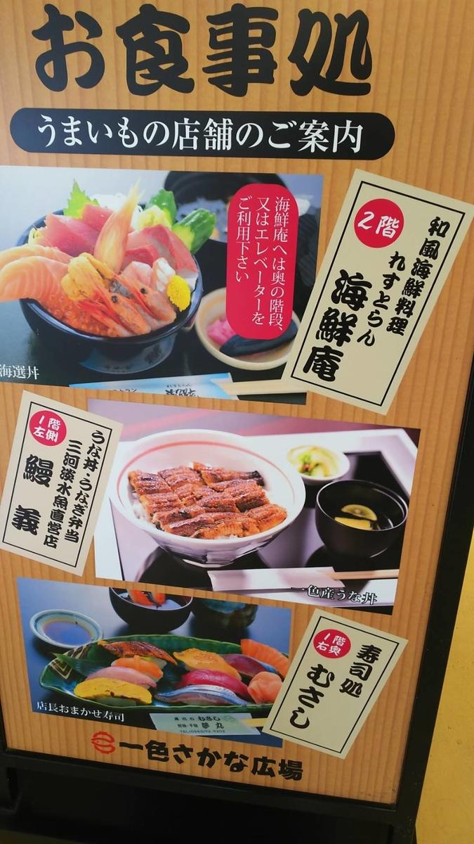 f:id:tengudo_staff:20200607171912j:plain
