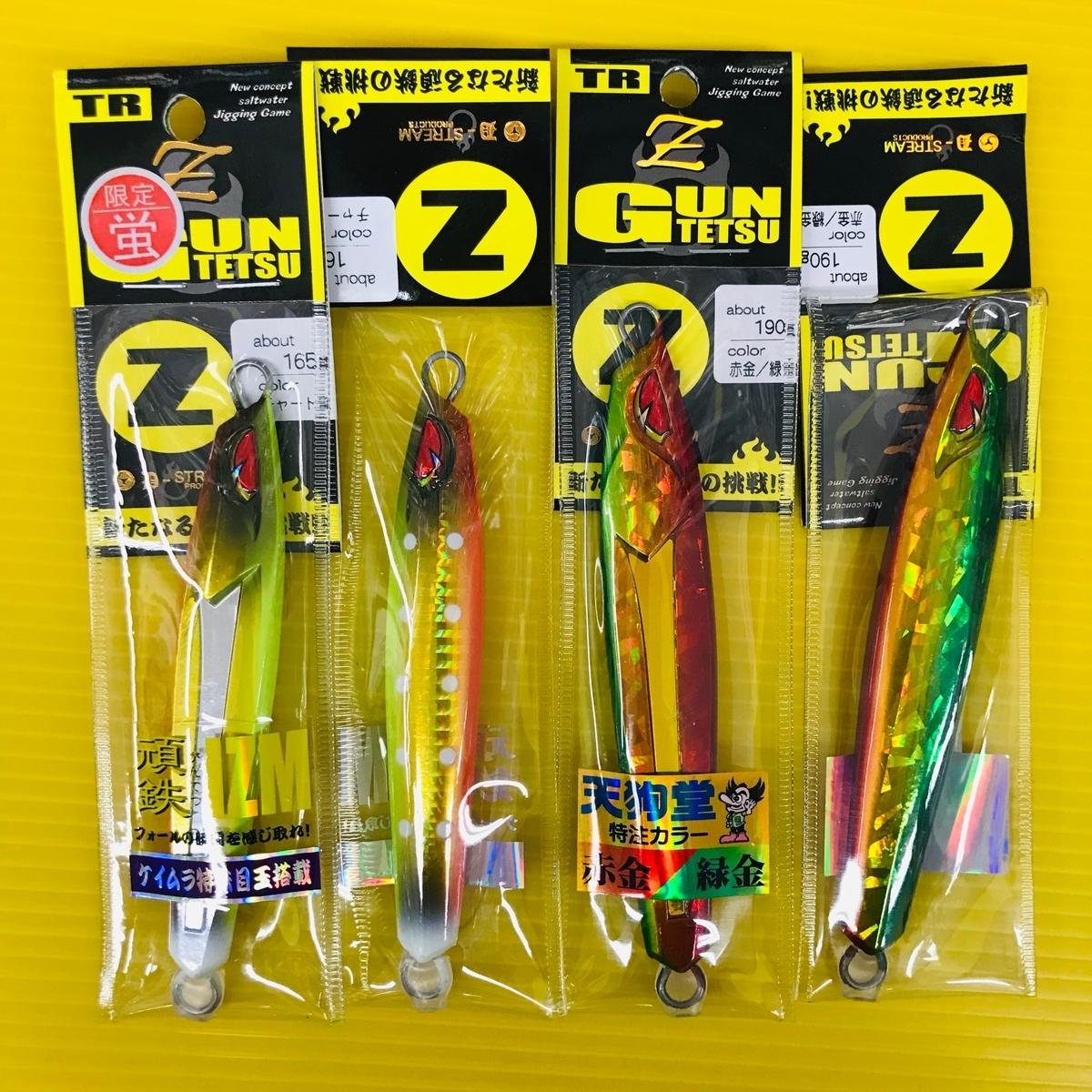 f:id:tengudo_staff:20200620114057j:plain